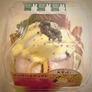 ローソンのエッグベネディクトを食べた
