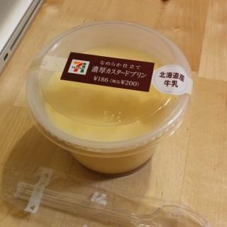 セブンイレブンの濃厚カスタードプリンを食べた【感想】