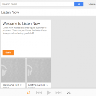 Google Play ミュージックを使いこなす