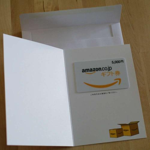 amazon-card-01