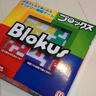 ブロックス(Blokus)をやってみた【遊び方・レビュー】