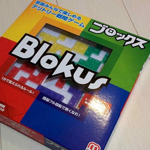blokus-01