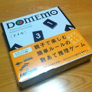DOMEMO (ドメモ) レビュー・遊び方