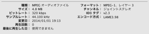 google-play-music-04