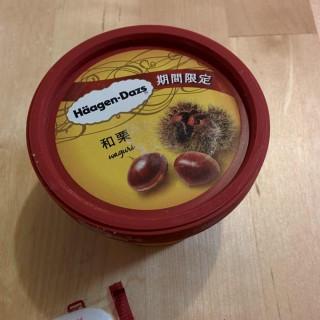 ハーゲンダッツの期間限定「和栗」を食べた
