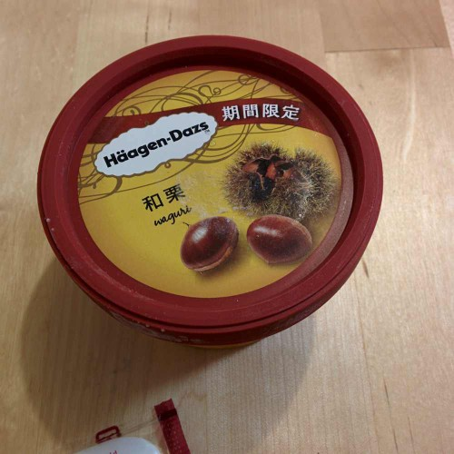haagen-dazs-kuri