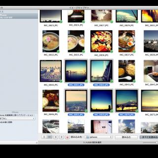 MacでiPhoneの写真をイメージキャプチャで管理する