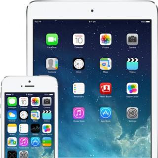 iPhone SIMフリーのiOS7におけるMVNOなどのデータ通信対応状況