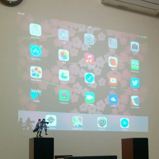 [画像]iPadをプロジェクタで表示