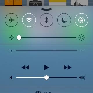 au iPhone5をiOS7にしてみた感想