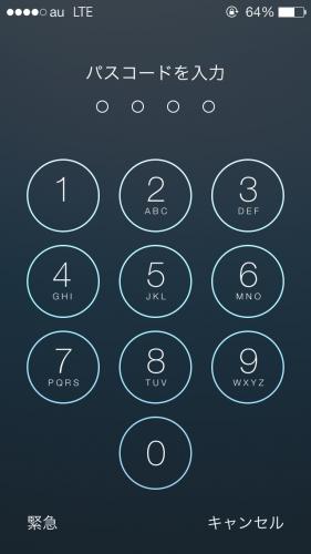 iphone5-ios7-02