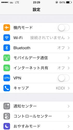 iphone5-ios7-04