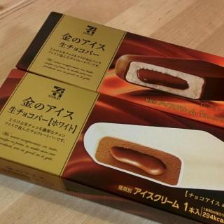セブンイレブンの金のアイス、生チョコバー[ホワイト]が美味しい【感想】