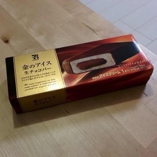 セブンイレブンの金のアイス、生チョコバーが美味しい【感想】
