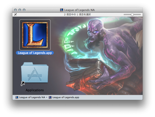league-of-legends-install
