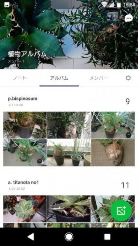 line-album-plants-05