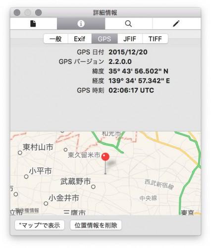 mac-exif-gps-06