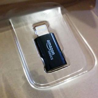 micro USB – Lightning変換アダプタを買った【amazonベーシック】