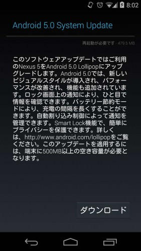 n5-android5-0-1