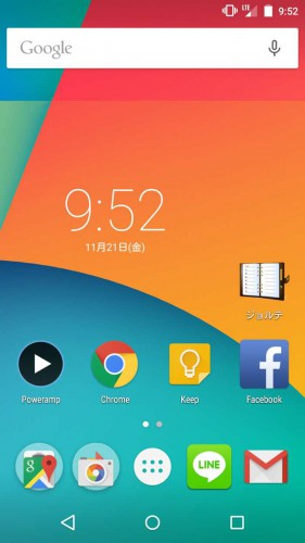 n5-android5-0-2