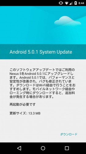 n5-android5.0.1-02