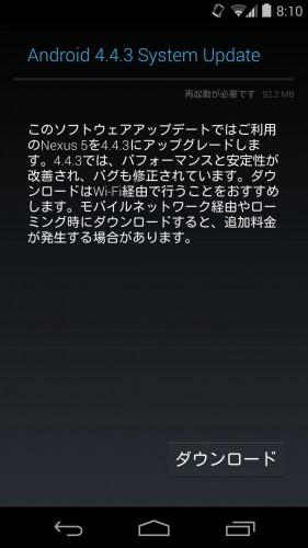 nexus5_android4.4.2