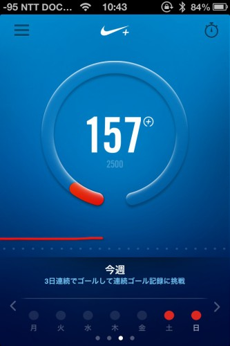 nike-fuelband-se-06