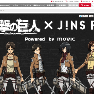 進撃の巨人xJINS PCが12月9日から予約開始