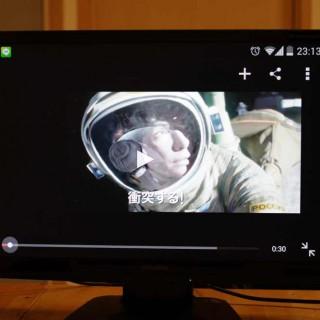 SlimPortでNexus5を液晶ディスプレイにHDMIで接続する