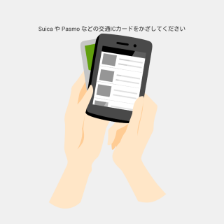 AndroidアプリのSuica Readerが地味に便利だった