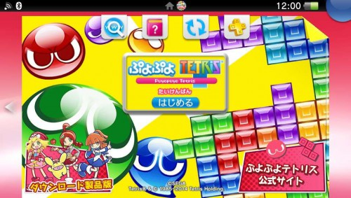 tetris-and-puyopuyo01