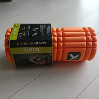 筋膜リリースのTriggerPoint GRIDを買ってみた