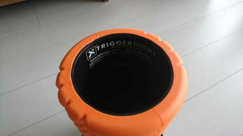 triggerpoint-03