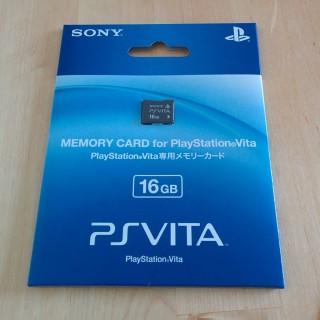 PSP Vitaのメモリはなぜ独自規格なんだろうか