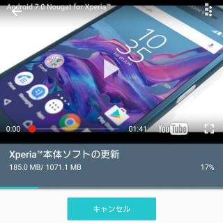 Xperia XZ(SIMフリー)にAndroid7.0(Nougat)を入れた