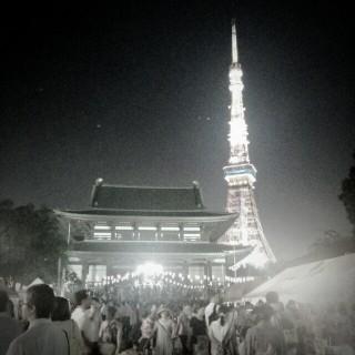 [写真]増上寺